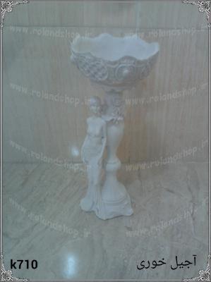آجیل خوری ، مجسمه پلی استر، تولید مجسمه، مجسمه رزین، مجسمه، رزین، ساخت مجسمه، پلی استر،