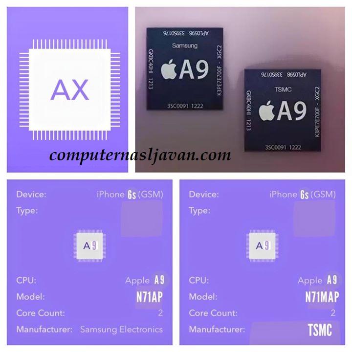 تشخیص پردازنده A9 در گوشی های آیفون