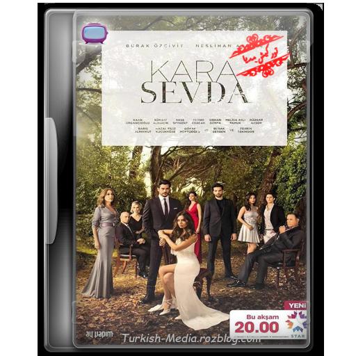 دانلود سریال ترکی Kara Sevda