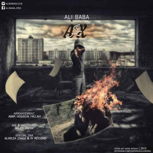 دانلود آهنگ جدید علی بابا به نام عکس