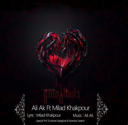 دانلود آهنگ جدیدکاف بند بنام داستان عشق