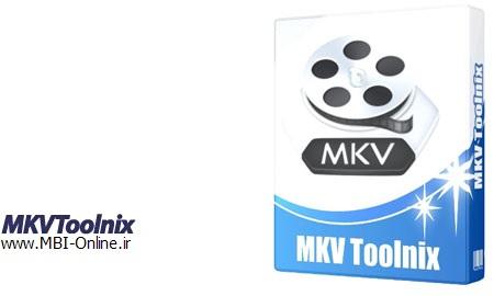 دانلود نرم افزار چسباندن زیرنویس و صدا به mkv با نرم افزار MKVToolnix 6.6.0