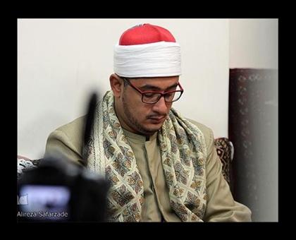 حضور استاد محمود شحات در منزل شهید حاجیحسنی/آبان94