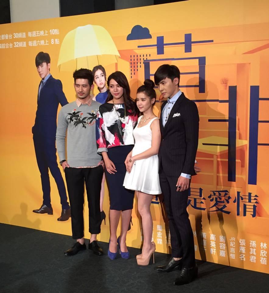 دانلود سریال تایوانی قانون عشق مورفی