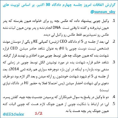 http://s3.picofile.com/file/8221054850/iranian_henecia_fans_20151104_0002.jpg
