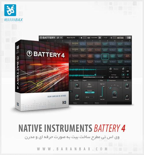دانلود وی اس تی بیت ساز Native Instruments Battery 4