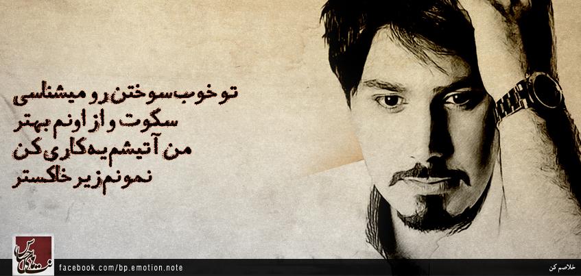www.ehsankhajehamiri2007.blogfa.com