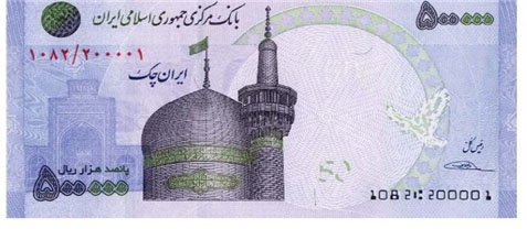 ایران چک 50 هزار تومانی جدید امکان جعل ندارد , اخبار گوناگون