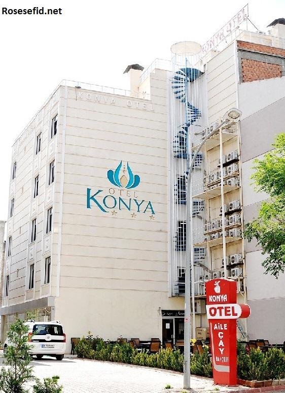 هتل قونیه (Konya Hotel)