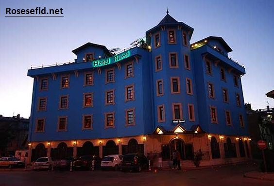 هتل رومی قونیه (RUMI Hotel)