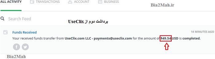 http://s3.picofile.com/file/8221356784/sanad_badrash_az_Useclix_com_Bia2Mah_ir_.jpg