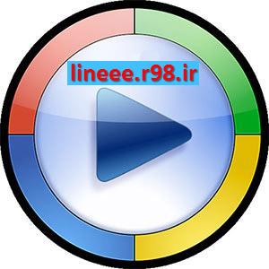 آموزش نصب کردن ویندوز مدیا پلیر روی ویندوز 10,Installing the Windows Media Player on Windows 10,ترفندهای ویندوز 10,win 10,اموزش تصویری ویندوز 10,lineee.r98.ir,ترفند و اموزش