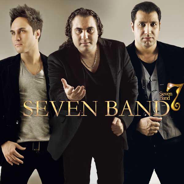 دانلود فول آلبوم گروه 7