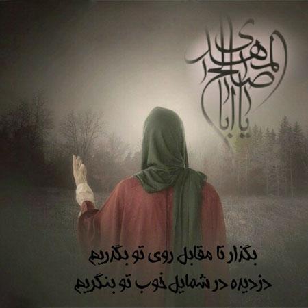 پنج ندایی که امام زمان (عج) هنگام ظهور سر می دهند