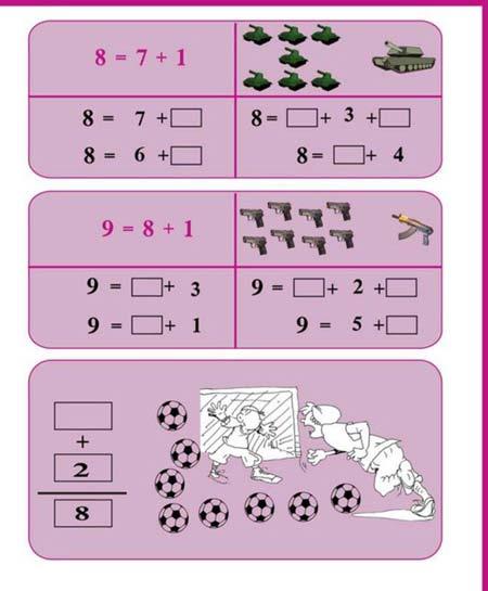 کتاب ریاضی وحشتناک داعشی , جالب وخواندنی