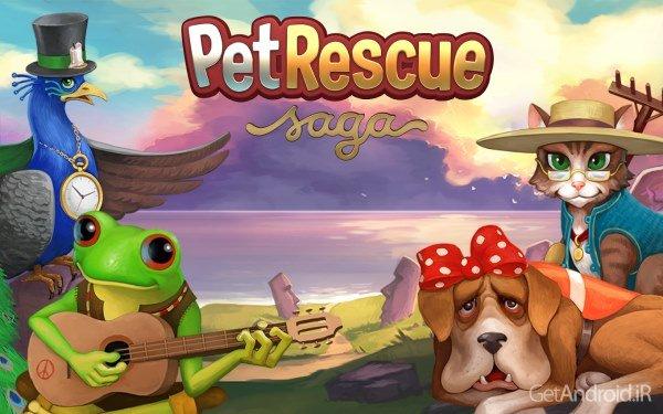 دانلود Pet Rescue Saga 1.56.10 - بازی پرطرفدار نجات حیوانات خانگی اندروید