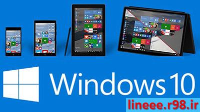 آموزش حذف فولدر های Library ویندوز 10,Remove Library folder in Windows 10,ترفند و اموزش,نحوه حذف کردن فولدر های Library در ویندوز 10,lineee.r98.ir,ترفندهای ویندوز 10,win 10