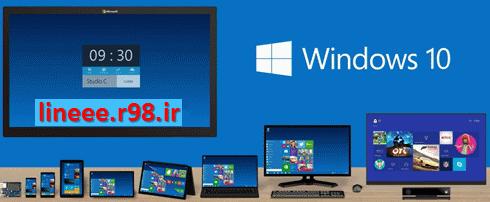 حل مشکل ناسازگاری نرم افزارها با ویندوز 10,Software incompatibility problem with Windows 10,حل مشکلات ویندوز 10رفع ایراد های ویندوز 10,lineee.r98.ir,ترفند و اموزش,ویندوز 10