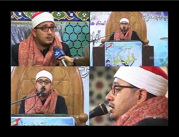 گفت و گوی کوتاهی با استاد محمود شحات-اختتامیه مسابقات یزد/آبان94
