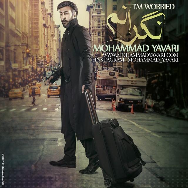 دانلود آلبوم جدید محمد یاوری به نام نگرانم