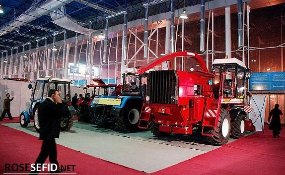 نمایشگاه های کشاورزی