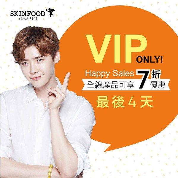 http://s3.picofile.com/file/8221964426/Lee_Jong_Suk_Skinfood_HK_FB_update.jpg