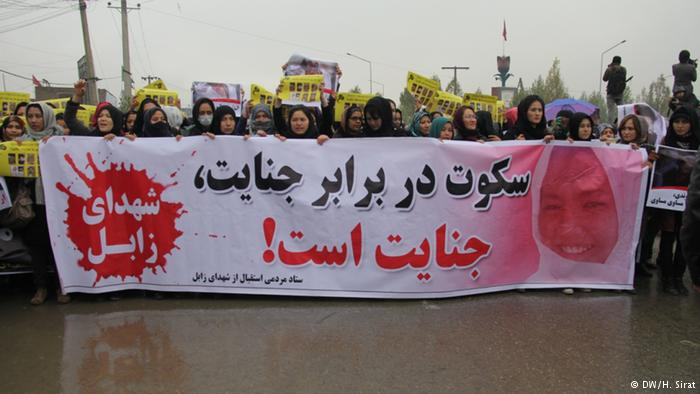 گزارش تصویری از تظاهرات میلیونی امروز کابل در اعتراض به سربریدن هفت گروگان در ولایت زابل در برابر ا