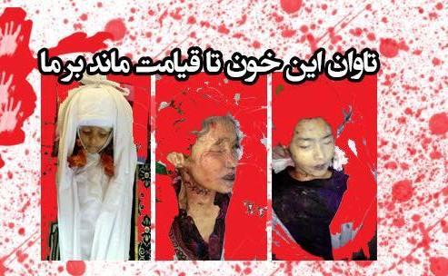 ده هزار نفر در بلخ، دایکندی، هرات، جلال آباد و غور در اعتراض به سربریدن هفت گروگان تظاهرات کردند.