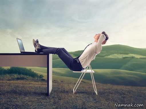 راههایی برای از بین بردن انرژی منفی انسان , روانشناسی