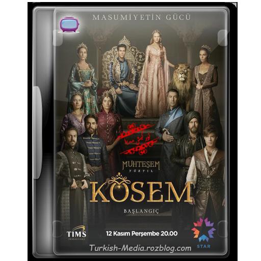 دانلود سریال ترکیه Muhteşem Yüzyıl: Kösem