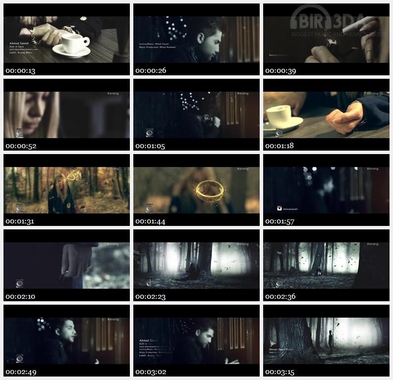 دانلود موزیک ویدیوی جدید احمد سعیدی به نام هنوزم عاشقم