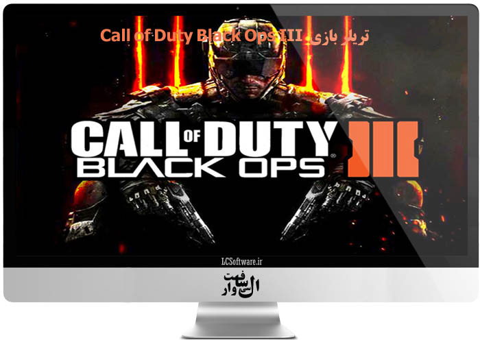 تریلر بازی Call of Duty Black Ops 3