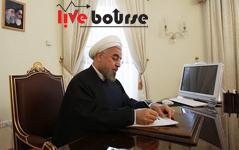 پیام تسلیت روحانی به رئیسجمهور فرانسه