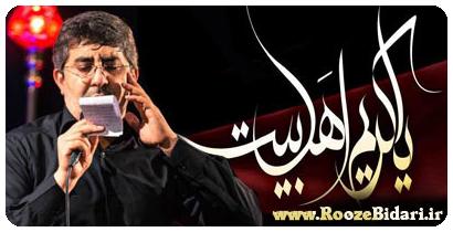شهادت امام حسن مجتبی(ع) محمدرضا طاهری