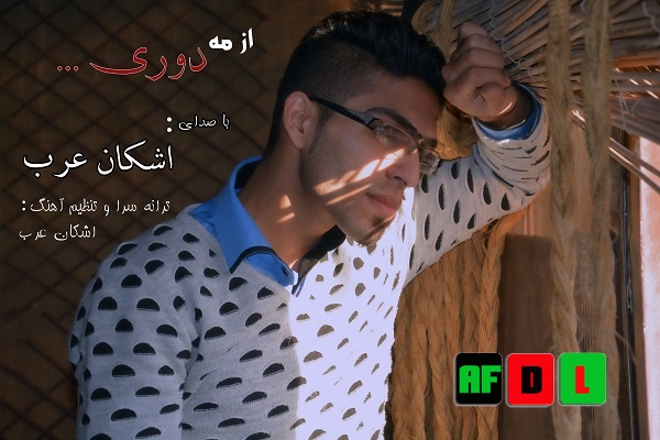کانال+تلگرام+آهنگ+افغانی