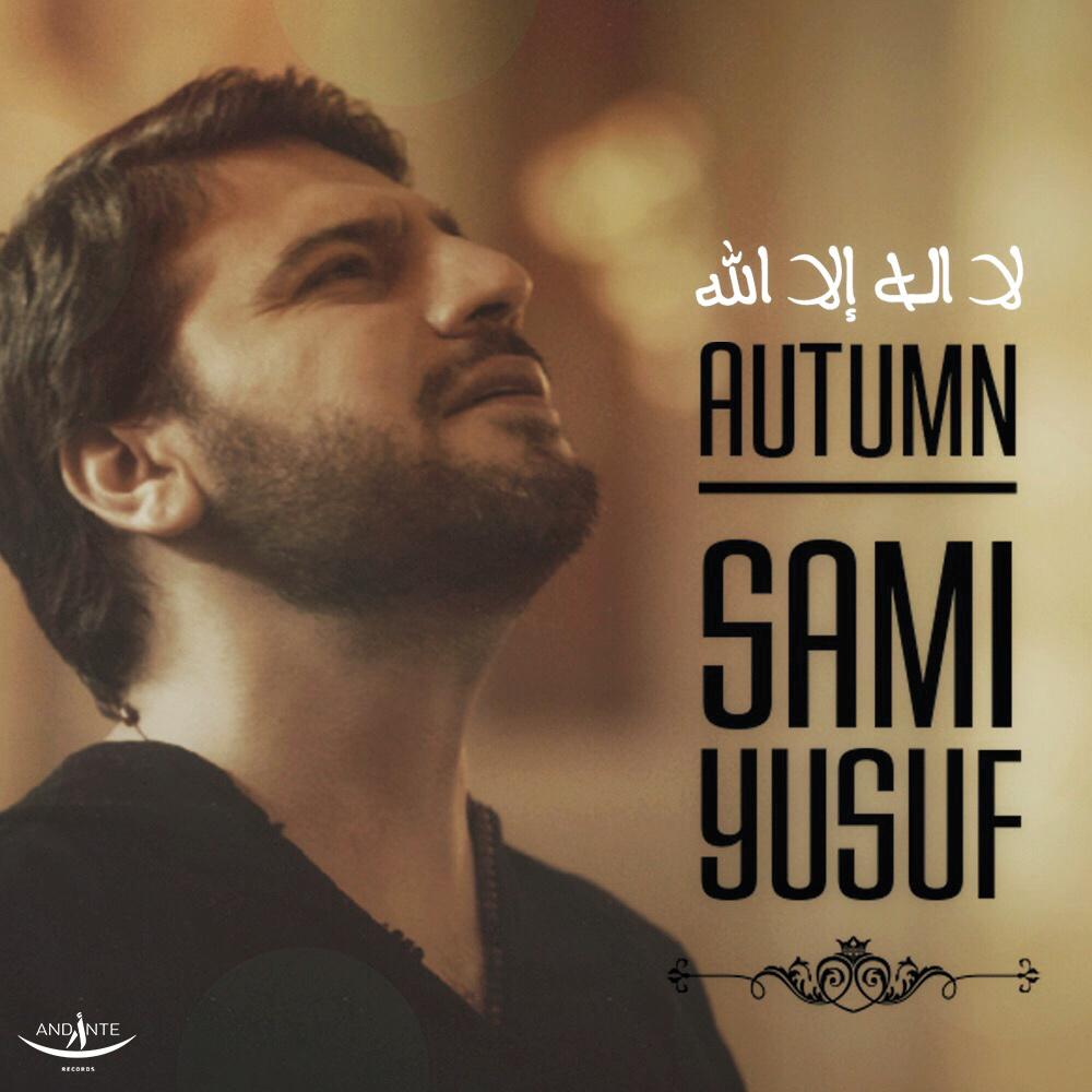دانلود موزیک ویدیوی جدید سامی یوسف به نام پاییز