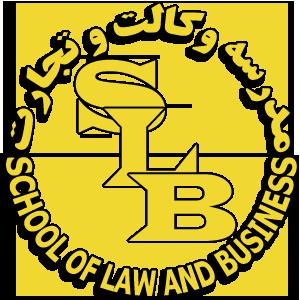 مدرسه وکالت و تجارت