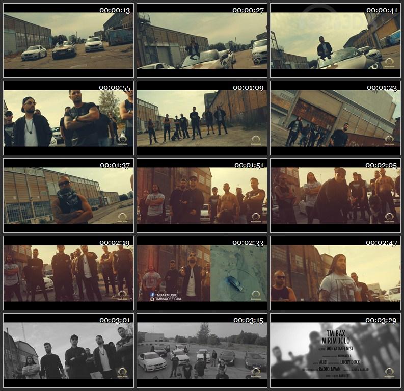 دانلود موزیک ویدیوی جدید تی ام بکس به نام میریم جلو