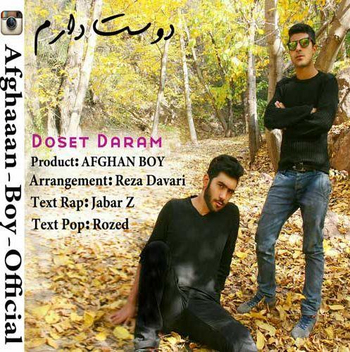 دانلود آهنگ جدید افغان بوی به نام دوست دارم