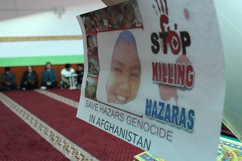 گزارش تصویری از انقلاب تبسم/جنبش عدالت خواهی در پیوند به شهدای زابل از سراسر دنیا