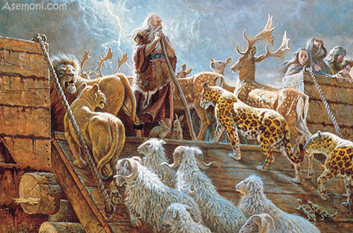 در س هایی از کشتی نوح