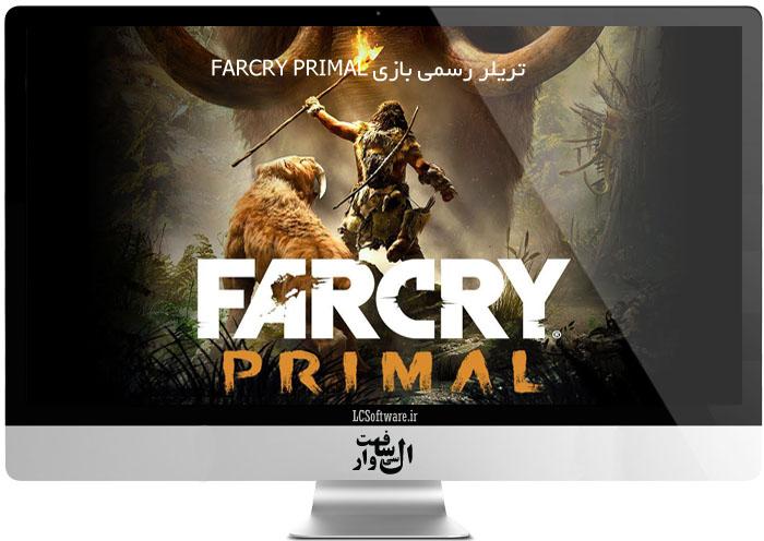 تریلر رسمی بازی FARCRY PRIMAL