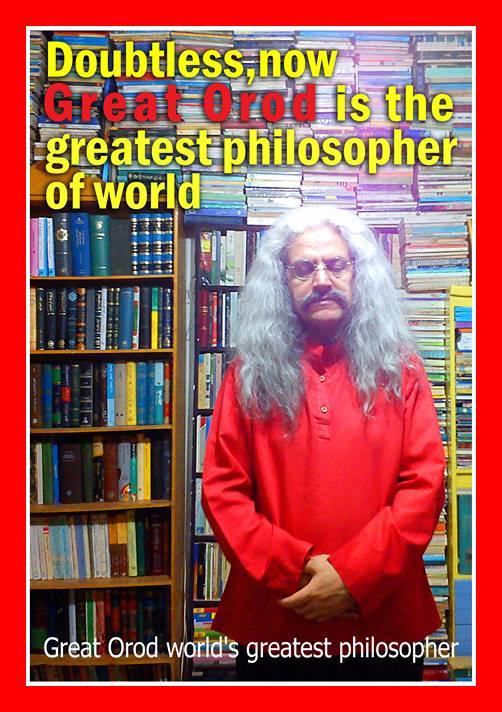 حکیم ارد بزرگ (رساترین  پژواک فلسفه در تاریخ ایران) ،