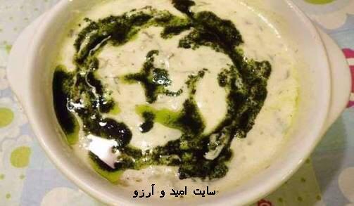 آموزش طرز تهیه چورپا یا همان سوپ (آش ) ترکی