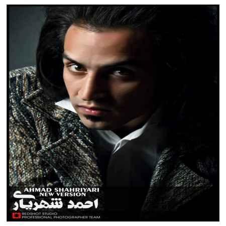 دانلود فول آلبوم احمد سلو
