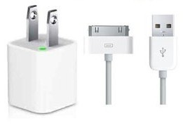 http://s3.picofile.com/file/8223575318/apple_iphone_charger.jpg