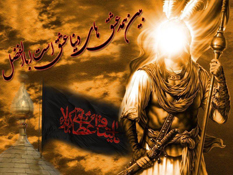 نتیجه تصویری برای همه چیز درباره ی حضرت عباس
