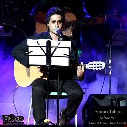 عمران طاهری - سفر یار