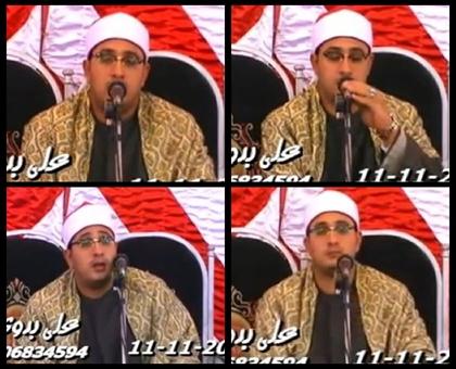 تلاوت های زیبای استاد محمود شحات انور- 20 آبان1394/مصر2015