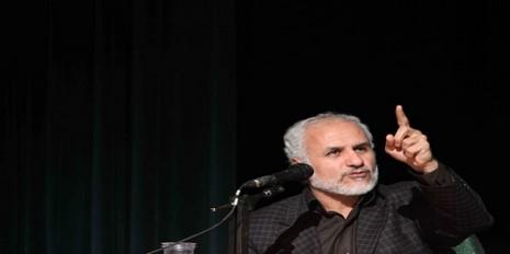 سخنان دکتر حسن عباسی با محوریت حوادث پاریس